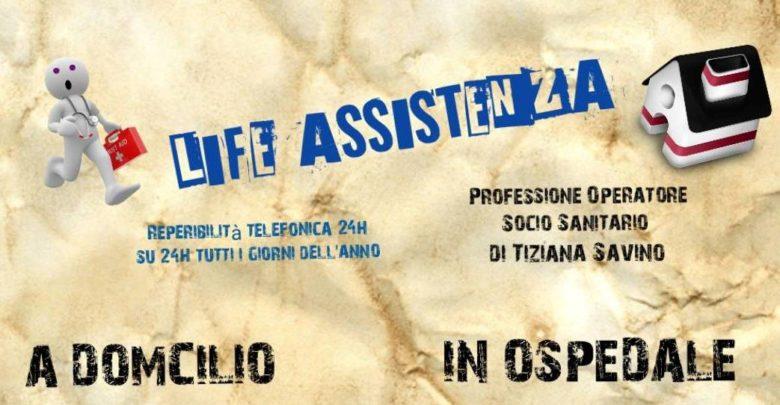 Photo of Life Assistenza: professionisti dell'assistenza ospedaliera per ammalati ed anziani