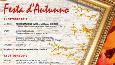 Photo of Marsico Nuovo: Festa d'Autunno l'11-12 e 13 ottobre