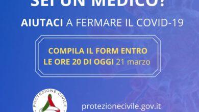 Photo of Coronavirus, parte la selezione di 300 medici volontari che opereranno nelle regioni più colpite
