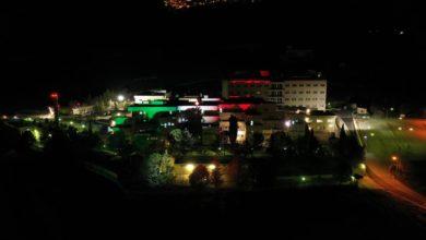 Photo of Il tricolore avvolge l'Ospedale di Villa d'Agri come simbolo di speranza