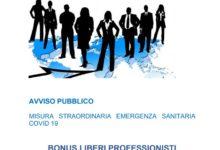 Photo of Bonus regionali ai Liberi Professionisti, blocco dello sportello telematico